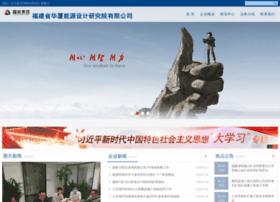 fjhxy.com.cn