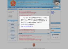 fjkl.gov.cn
