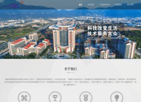 fjnanhong.com