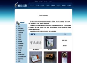 fjprinting.com