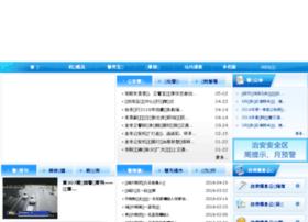 fjput110.gov.cn