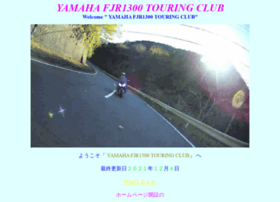 fjr1300.jp