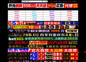 fjxianlan.com
