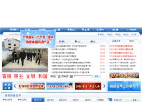 fjxinluo.gov.cn