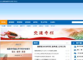 fjzk.com.cn