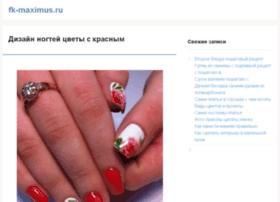 fk-maximus.ru