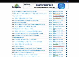 fkg.atna.jp