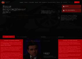 fkr-mosreg.ru