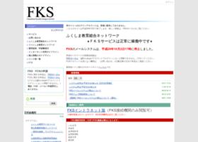 fks.ed.jp