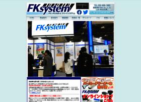 fksystem.co.jp