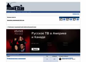 fkvrn.webtalk.ru