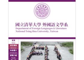 fl.nthu.edu.tw