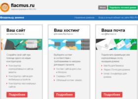 flacmus.ru