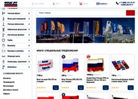 flag.ru
