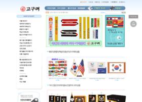 flag119.com