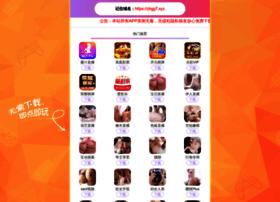flagcord.com