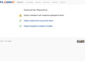 flagma-kg.com