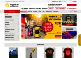 flagsib.ru