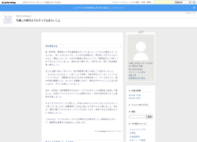 flaman.exblog.jp