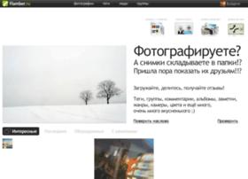 flamber.ru
