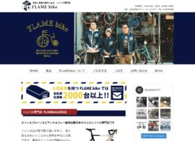 flamebike.com