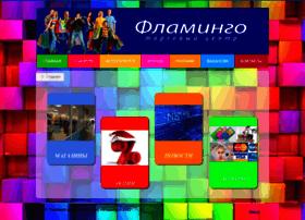 flamingo-kvn.ru