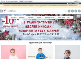 flamingotextile.com