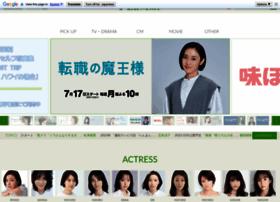 flamme.co.jp