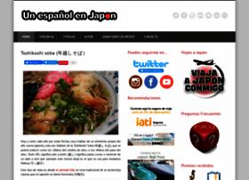 flapyinjapan.com