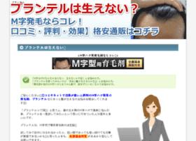 flash-clip.net