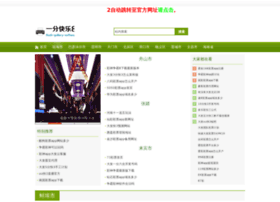 flash-gallery-software.com