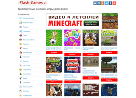 flash-games.kz