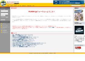 flash-jp.com