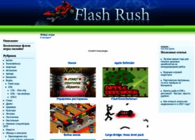 flash-rush.ru