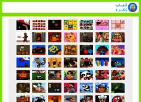 flash-screen.com