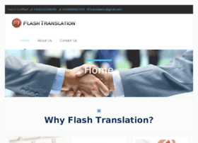 flash-translation.com
