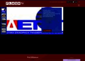 flash-tv.gr