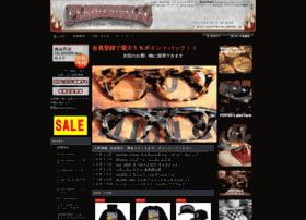 flashcadillac.jp