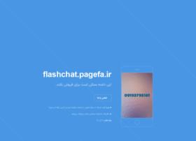 flashchat.pagefa.ir
