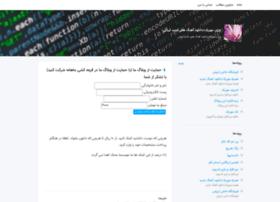 flashdownload.blogsky.com