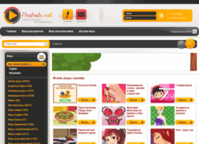 flashek.net