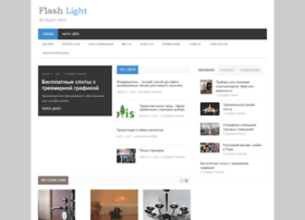 flashlight.com.ua