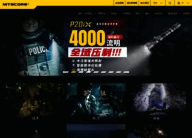 flashlight.nitecore.cn