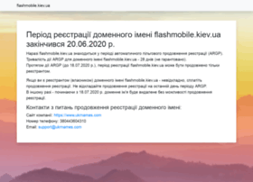 flashmobile.kiev.ua