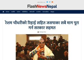 flashnewsnepal.com