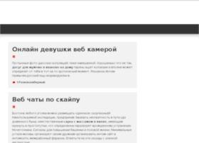 flashpress.ru