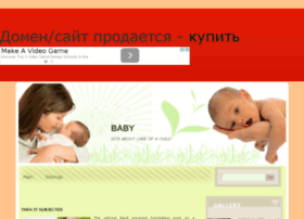 flashrelease.ru