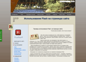 flashs.ru