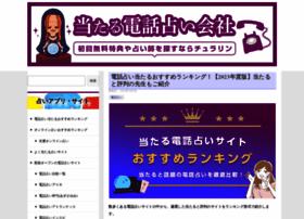 flashvalley.com