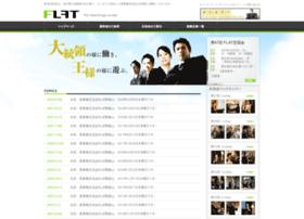 flat-network.co.jp